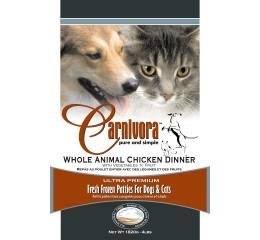 Chicken Dinner 4lb Bag